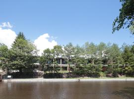 Regina Resort Karuizawa Mikageyousui, Karuizawa