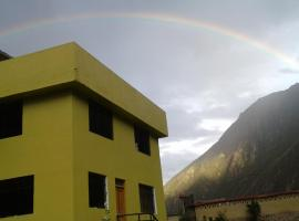 Apartment With View To The River And The Mountains, Ollantaytambo