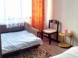 Apartment Logavina, Сараево