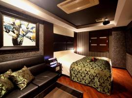 HOTEL V.I.A (Adult Only), Sayama