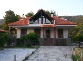 Alex's House, Loutra Edipsou