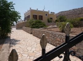 Mansion Kalypso, Halki