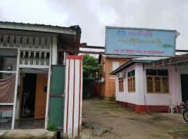 La Min Eain Guest House-Burmese Only, Taungoo