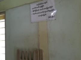 Pyae Phyo Kyaw Guest House - Burmese Only, Mogok