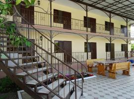 Guesthouse Amigo, Gagra