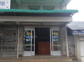 Yone Shwe Guest House - Burmese Only, Pyin Oo Lwin