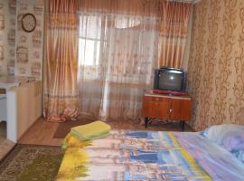Apartments on M.Sagynbaya, Bishkek