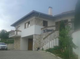 Vila Blagovac, Vogošća