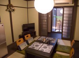Kyohanayado Nijo Castle Villa, Kyoto