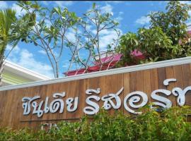 Cindia Resort, Ban Tha Kham