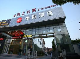 Elan Shanghai West Shuichan Road, Baoshan