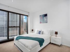 Astra Apartments Southbank, Мельбурн