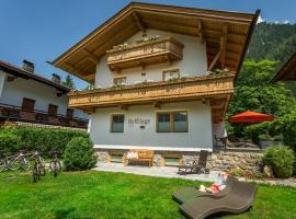 Alpen Appartement BelEtage, Майрхофен