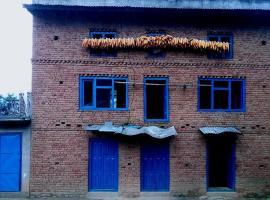 Champak Namuna Home, Bhaktapur
