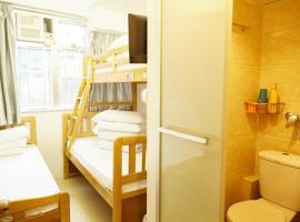 Gold Keep Hostel, 香港