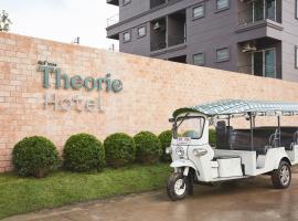 Theorie Hotel Sukhumvit 107, Bangna