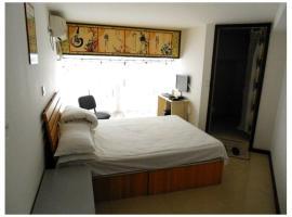 Tianjin Eight Ways Guest House, Binhai