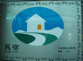 A Li A Duo Homestay, Jian
