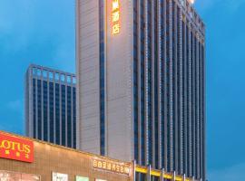 Yongrun Fengchao Hotel, Фошань