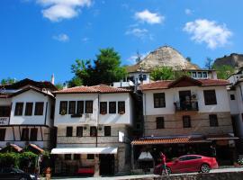 Toni's Guest House, Melnik