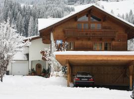 Roulette Apartments und Zimmer, Kirchberg in Tirol