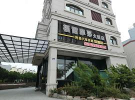 Formosa Hotel, Douliu