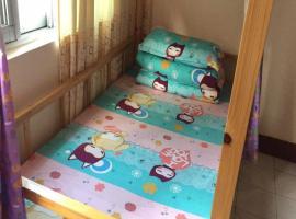 Yangshuo iTravel youth hostel, Yangshuo