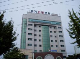 Punggi Tourist Hotel, Yeongju