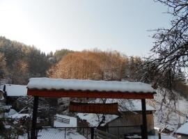 Guest House Kremak, Arda