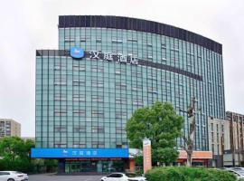 Hanting Hotel Shanghai Caohejing Caobao Road, Шанхай