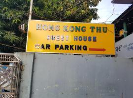 Hong Kong Thu Guest House-Burmese Only, Pyay