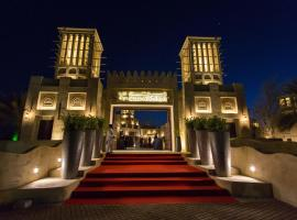 Qasr Al Sultan Boutique Hotel, Dubaj