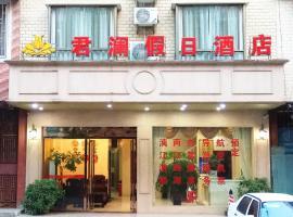 Guilin Junlan Holiday Hotel, Guilin