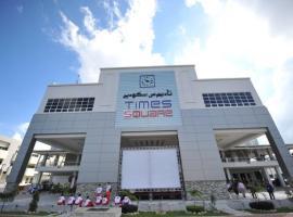 Times Hotel Brunei, Bandar Seri Begawan