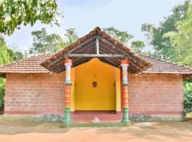 Room in a homestay in Madikeri, by GuestHouser 19157, Madikeri