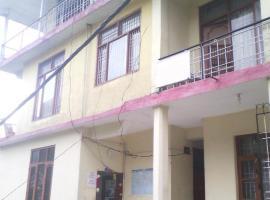Guesthouse room in Mcleodganj, Dharamshala, by GuestHouser 28870, Dharamshala