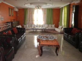 Maison d'Hôtes Hajj Kaddour, Ouled Rahmoun