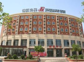 Jinjiang Inn Tianjin Marine Hi-Tech Zone, Binhai