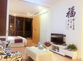 Xin Yuan Apartment, Tianjin