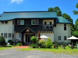 The Regent House, Katashina