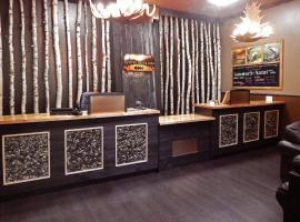 Copper River Inn & Conference Centre, Fort Frances