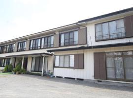 Suimeiso, Yamanakako