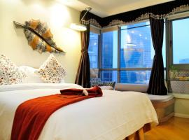 Shanghai Kingland Serviced Apartment, Xangai
