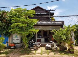 Mini Hut Hostel, Siem Reap