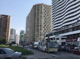 Orbi plaza Apartment 4, Batumi