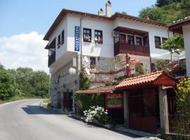 Guest House Rimski Most, Melnik
