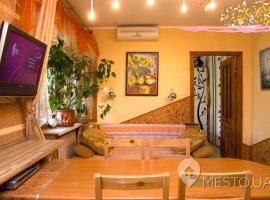 Apartment on Bolgarskaya 22, Odessa