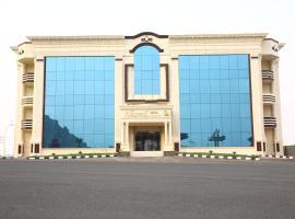 Al Kamil Hotel,