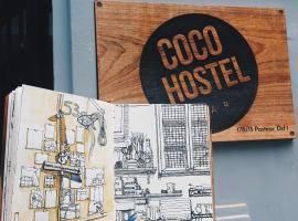 Coco Hostel, Ho Chi Minh