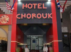 Hotel Chorouk, Safi